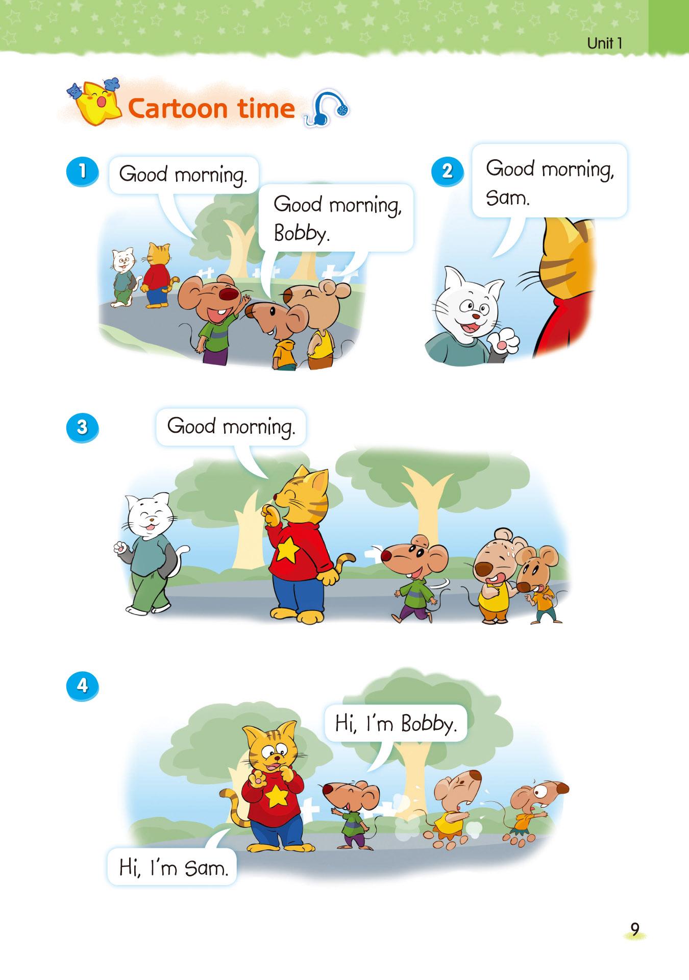 教育 英語 義務